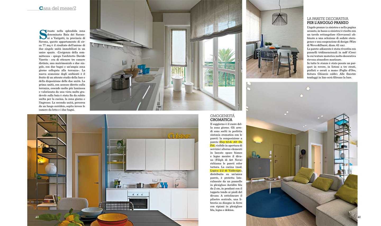 Mobili Alf Da Frè: arredamento soggiorno e arredamento casa